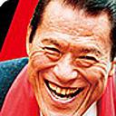 「(猪木のマフラー)なんだあれは? 寒いのか?」 北朝鮮人民の前で「猪木プロレス」がスベりまくってた?