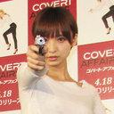 """元AKB48・篠田麻里子(30)""""ぶっちゃけキャラ""""に商品価値なし!?「ファンはAKB残党ばかりで……」"""
