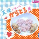 嵐のハワイツアー、SKE48カフェの500円ランチ……「ぼったくり」ファンビジネスまとめ
