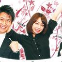 """ADを女子アナに、新人は全員レギュラー! TBSの""""人材不足""""がヤバ過ぎる!?"""