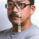 """ビッグダディ5度目の""""離婚発覚""""で、番組出演オファーが殺到!?「人の不幸は……」"""