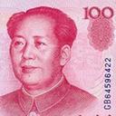 最高額面紙幣がたった1,750円! 経済大国・中国が1,000元札を導入できない理由
