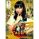 "HKT48躍進を支える指原莉乃のプロデュース力 アイドルという""虚構""をハンドリングする才覚とは?"