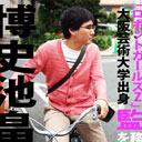 『アオイホノオ』から20年後の大阪芸大生は今?『ロボットガールズZ』博史池畠監督インタビュー