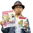 FROGMAN『菅井君と家族石』から10周年!「今はFlashアニメと言わないようにしている」