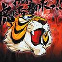 """マツコが『タイガーマスク』を「整合性のなさはすばらしい」と絶賛!? """"脱線する""""昭和スポ根アニメ"""