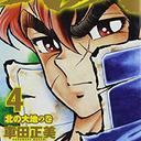 伝説の打ち切りマンガ『男坂』が30年ぶりに連載再開! 待ち受けるのは天上界か、それとも……
