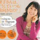 流産の危険をブログで報告した東尾理子に賛否両論!「まさか我が子で金儲けを……」