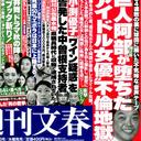 巨乳が最も多いのは香川県!「47都道府県おっぱいランキング」で新事実発覚か