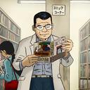"""トキワ荘とは異なる、もうひとつの""""まんが道""""! 劇画を考案した辰巳ヨシヒロの自伝『TATSUMI』"""