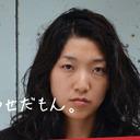 """実娘が監督・主演の映画『0.5ミリ』に、父・奥田瑛二が""""仕込んだ""""シロモノとは?"""
