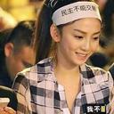 台湾学生運動アイドルの援交ビデオ流出に「安い!」「性の貿易自由化を」と中国人民
