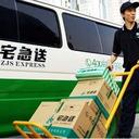 """配達のために""""2階から飛び降りて骨折""""する配達員まで!? 中国成長産業の光と闇"""