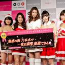 坂口杏里、1年締めくくりの謝罪「イベントのたびに、変なことばかりしてごめんなさい」