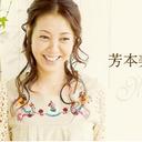 「離婚→夫が再婚」で傷心の女優・芳本美代子が仕事漬けに「できるだけ詰め込んで!」