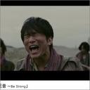 """惨敗『FNS歌謡祭』で大物バンドの""""口パク疑惑""""が波紋! GLAY・TERU「がっかり…」、東野幸治「ショックです」"""