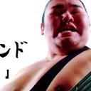 最近のドコモキレッキレ!!!「爆速エビフライ」の次は、現役力士の「相撲ロックバンド」MV