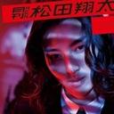 クラブで態度が悪い芸能人を探ったら…! アノ人は渋谷界隈で有名だった!?