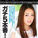 元AKB48がMUTEKIデビューし、大物俳優が少女の腕を折って昇天した【11・12月のランキング】