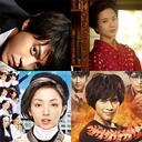 テレビウォッチャー・てれびのスキマが選ぶ、2014年のテレビ事件簿【ドラマ編】