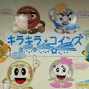 東京 vs 大阪! 造幣局の博物館は東西どっちが楽しい!?