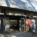 『お笑いマンガ道場』でおなじみの名物パネラー・富永一朗の「忍者漫画館」に行ってきた!
