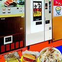 うどんも、そばも、ハンバーガーも! 全国レトロ系自販機の魅力を詰め込んだ『日本懐かし自販機大全』