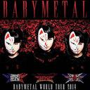 もとはただのロリ系…世界が注目するメタルアイドル「BABYMETAL」はどう作られたか