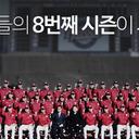 """「投高打低すぎる」韓国プロ野球が生んだ""""25億円メジャー男""""カン・ジョンホは本物か"""