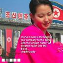 """損失は8億円超! """"エボラ鎖国""""北朝鮮が「平壌国際マラソン」外国人排除を決定、観光産業に大打撃"""