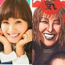 一番の勝ち組は藤本・北斗、美奈子は終了! ママタレのギャラ格付けにみる栄枯盛衰