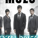 """『MOZU』劇場版に超ビッグキャスト! """"西島秀俊の恩人""""ビートたけし出演へ"""