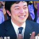 """後藤健二さん""""殺害映像""""公開の裏で、現地対策本部・中山外務副大臣は「自分の宣伝に躍起」だった?"""