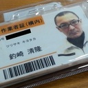 「福島原発作業員は国民から冷遇されている」1F作業員で死体写真家・釣崎清隆