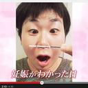 鈴木おさむ、森三中・大島美幸の妊娠ネタを「おもしろくやる」と宣言も「妊活動画がちっとも……」