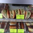 あの小泉純ちゃんも、きっと大好き! 横須賀庶民の味「ポテチパン」