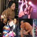 「極秘結婚・隠し子」疑惑の若手女優A、『花燃ゆ』大コケの井上真央……人気女優が大ピンチ!