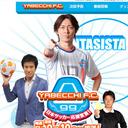 サッカー日本代表スタメンにスポンサーの影? 協会技術委員長「サブの方が強い」発言の波紋