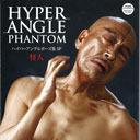 吠える麿赤兒、睨む麿赤兒…ポーズ集『HYPER ANGLE』の怪人編が想像以上の濃さだった!