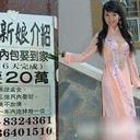 """中国農村部の悪しき風習""""ベトナム嫁買い""""が生んだ、人身売買の闇「実の子を売り物にするケースも……」"""