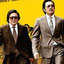 """暴力""""美化""""映画の影響も!? 小規模・若年化が進む、韓国暴力団の最新事情"""