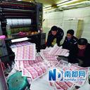 末端工員でも日給20万円!? 中国「偽札組織」儲けのカラクリ