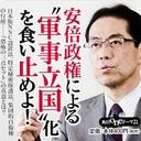 『報道ステーション』で古賀茂明が「官邸の圧力で降板」の内情暴露! 古舘が大慌て