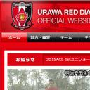 11歳の発言に揺れる浦和レッズ! 的確すぎる指摘に、日本サッカーの未来は明るい!?