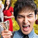 """『銭の戦争』の""""輸出""""成功も、韓国ドラマ界はマンネリ・的外れでズタボロ!?"""