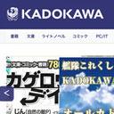 有名ホビー誌も休刊!? 縮小、休刊が相次ぐKADOKAWA雑誌