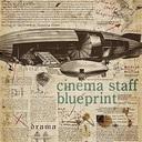 cinema staff、勝負作『blueprint』をどう広めるか? 斬新なプロモーション展開を読む