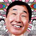 蛭子さんがテレビの裏側を暴露…有吉は必死、坂上はキャラ、高橋英樹と共演NG?