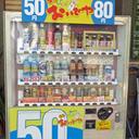 30~80円なんてザラ!? 大阪「激安自販機」で一番安く売られている飲料はアレだった!