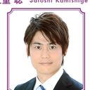 日本テレビの「週刊文春」提訴に批判が殺到!「上重聡アナへの利益供与を、ボール問題でごまかすな」
